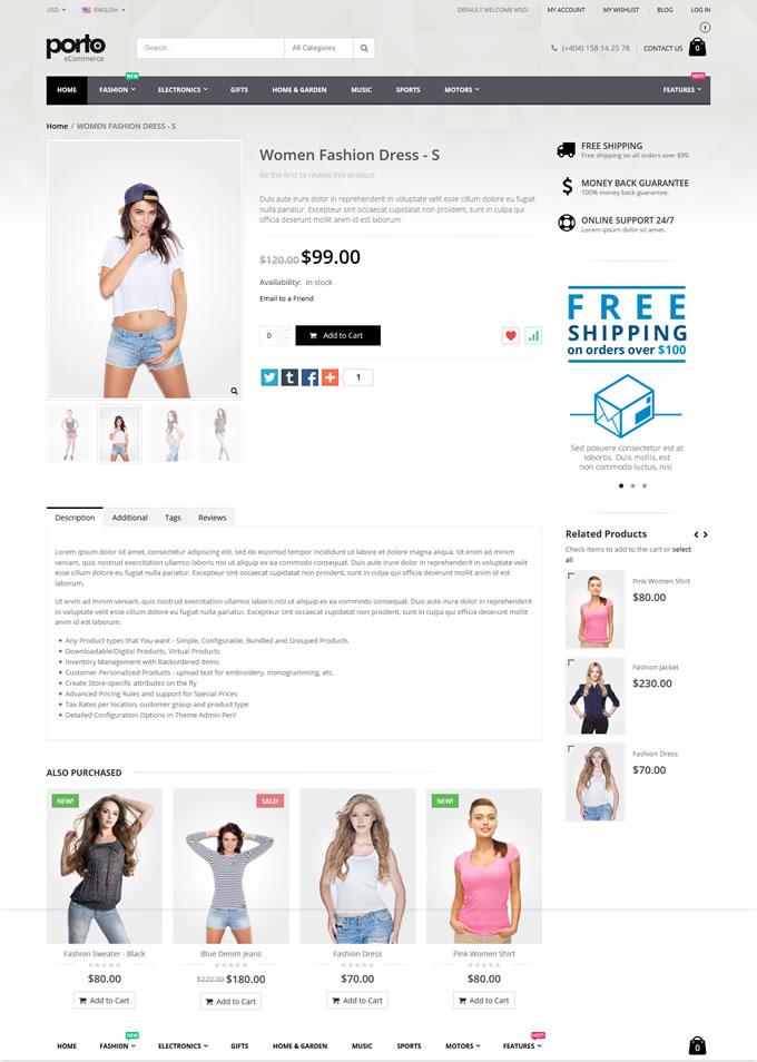 Página de detalhes de produtos da template Magento Porto